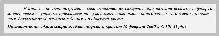 TextInset0010