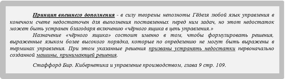 TextInset0004_1