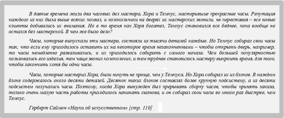 TextInset0013_1