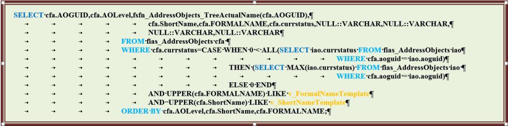 SearchByName SELECT 1