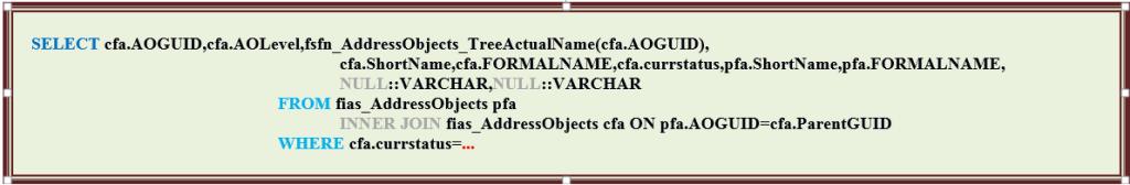 SearchByName SELECT 2