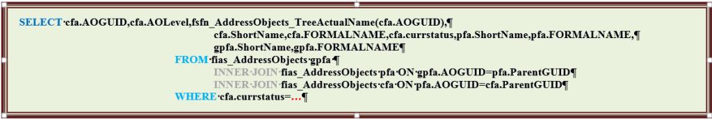 SearchByName SELECT 3