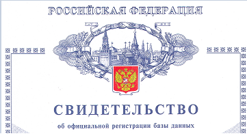 Certificate_ Header