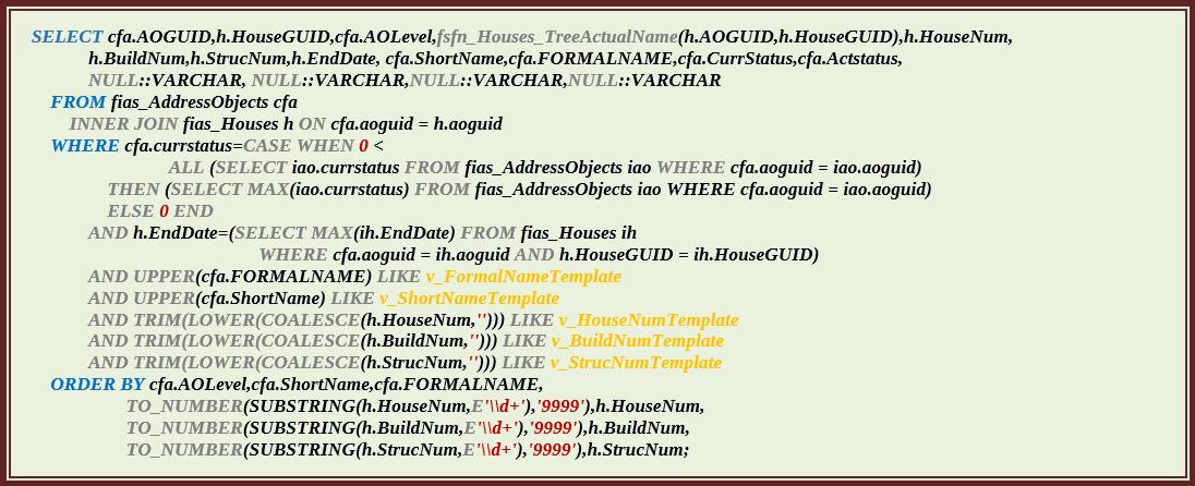 SearchByName SELECT 1_h