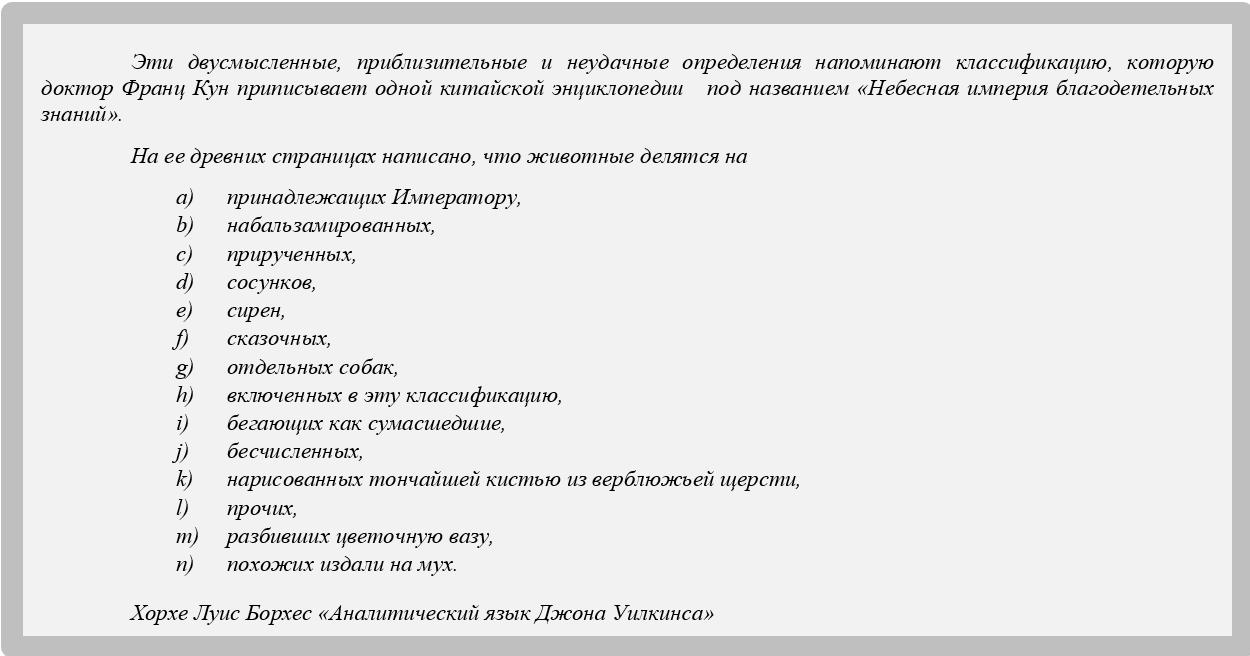 TextInset0013_2